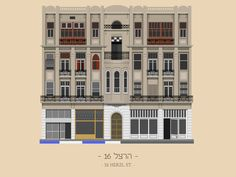 Gallery of Colorful Illustrations of Tel Aviv's Eclectic Facades - 9