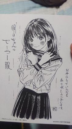 Manga Cute, Manga Artist, Hand Art, Manga Girl, Drawing Reference, Character Art, Concept Art, Anime Art, Art Drawings
