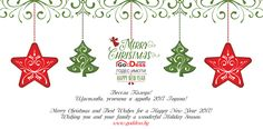Merry Christmas and Best Wishes  for a Happy New Year