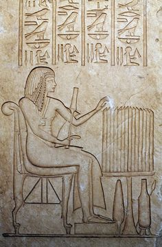 Depiction of deceased, relief, detail, Tomb of Horemheb, necropolis of Saqqara, Memphis (UNESCO World Heritage List, 1979), Egypt, Egyptian civilization, Old Kingdom, Dynasty XVIII