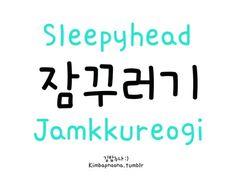 Kimbap Noona's Korean Lessons :) : Photo