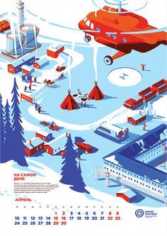"Check out this @Behance project: ""Календарь 2017 «Арктика. Мифы и реальность»"" https://www.behance.net/gallery/47234877/kalendar-2017-arktika-mify-i-realnost"
