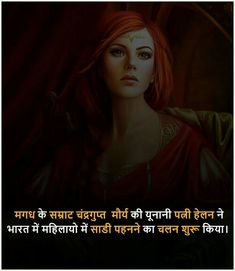 Amazing Things In Hindi Wierd Facts, Wow Facts, Intresting Facts, Real Facts, True Facts, Crazy Facts, Gernal Knowledge, General Knowledge Facts, Knowledge Quotes