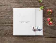 Since1970 믿을 수 있는 청첩장 바른손카드, 행복한 결혼을 알리는 시작 바른손카드 [BH5122] 추천합니다.