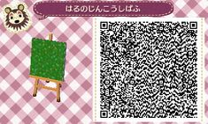 New Leaf QR Paths Only | Grass with Sakura blossoms Source