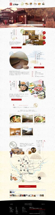 Best Picture For travel design editorial For Your Taste You are looking for something, and it is goi Food Web Design, Menu Design, Site Design, Page Layout Design, Web Layout, Web Japan, Ui Web, Japan Design, Website Layout
