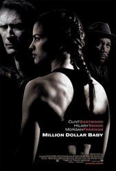 MILLION DOLLAR BABY (TWO-DISC WIDE MOVIE