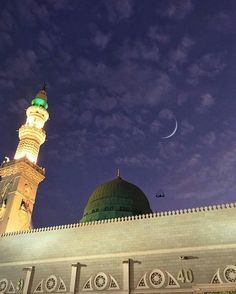 Islamic Qoutes, Muslim Quotes, Al Masjid An Nabawi, Mecca Kaaba, Green Dome, Quran Surah, All About Islam, Madina, Mosque