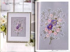 Kawaii Embroidered Flowers Japanese Craft Book