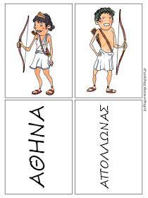 Greek Mythology, Pagan, Homeschool, Learning, School, Ideas, Activities, Studying, Teaching
