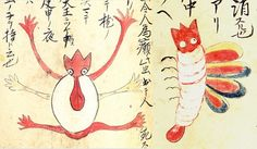 Gyochu, a deadly critter responsible for leprosy, acts as a messenger to the underworld. On the night of Koshin-no-hi (an important date occurring every 60 days on the Chinese calendar), Gyochu leaves the body to visit Enma-daio (Lord of the Underworld) and tell him of your misdeeds. Enma-daio is known to punish people for bad behavior by reducing their remaining time on earth. Haimushi, a creature with an appetite for rice, causes problems with the lungs.