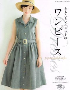 Simple & Natural Style One Piece Dress Patterns, Japanese Sewing Book, Women…