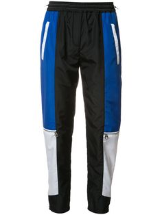 Versace colour block paneled track pants