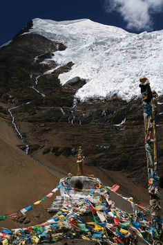 The spectacular Karola glacier in Tibet.