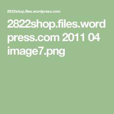 2822shop.files.wordpress.com 2011 04 image7.png