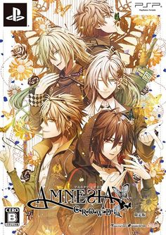 AMNESIA CROWD Limited Edition [PSP] / Game