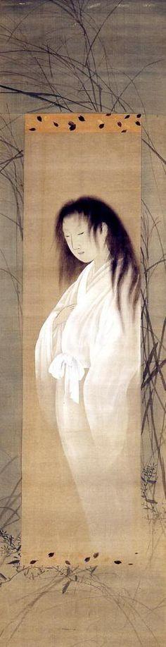 伝・円山応挙「幽霊画」(前期展示)江戸中期