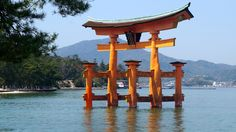 You've probably seen pictures of it. Maybe you figured it was in Japan, but did you know that this historical marvel is on an equally intriguing island? Come with me on a visit to Miyajima Island.