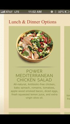 Paleo lunch bowl - Panera's secret menu