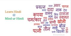 Learn and speak Hindi Online for free in 30 days through English