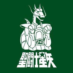 Camiseta Armadura del Dragón, Caballeros del Zodiaco, Saint Seiya