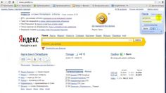 Быстрый тест ниши в Яндекс Директ