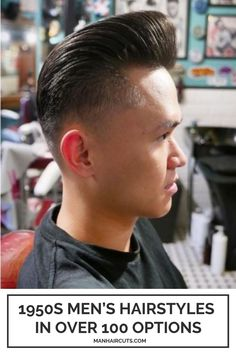 This sleek Pompadour haircut could easily pass as Flattop if it weren't for the angled cut around the sides that make it cool-looking. Check out this list for more 1950s men's hairstyles options. #1950shairstyle #pompadourhairstyle #mensleekhair #menhairstyle #manhaircuts 1950s Mens Hairstyles, Sleek Hairstyles, Pompadour Hairstyle, Haircuts For Men, How To Look Better, Hair Cuts, Hair Styles, Classy Hairstyles, Man Haircuts