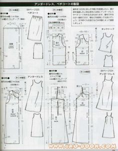 Sewing Paterns, Sewing Patterns Free, Dress Patterns, Sewing Clothes Women, Diy Clothes, Corsage, Japanese Sewing Patterns, Crop Top Designs, Japanese Books