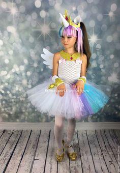Детские карнавальные костюмы ручной работы. Костюм принцессы пони Селестии. Little Princess. Ярмарка Мастеров. Костюм принцессы пони