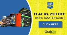 AskmeBazaar Sitewide Offer: Flat Extra Rs 250 on Purchase of Rs 500. Now or Never! Grab this Exclusive Offer Now! Hurry!  #AskmeBazaar #AskmeBazaarCoupons #GrabOn