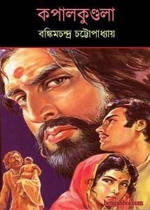 http://www.bengaliboi.com/2017/02/kapalkundala-original-by-bankim-chandra.html