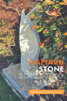Oamaru Stone Carving Sculpture 'Inseparable' commission, now situated in its new home. Designed and created by Brett Keno Stone Carving, Sculpting, New Homes, Artists, Create, Design, Maori, New Home Essentials, Artist