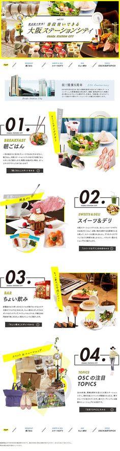 Food Web Design, Menu Design, Site Design, Banner Design, Layout Design, Website Layout, Web Layout, Leaflet Design, Japan Design
