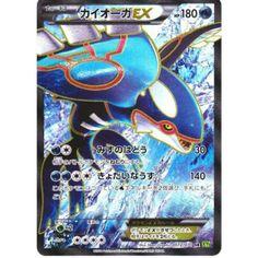 Pokemon 2014 XY#5 Tidal Storm Kyogre EX Super Rare Holofoil Card #072/070