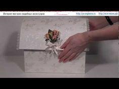 Свадебный сундучок для конвертов и денег - YouTube