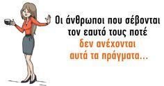 9 συμπεριφορές που πρέπει να αποφύγετε αν αγαπάτε τον εαυτό σας Greek Quotes, Adolescence, Good To Know, Self Love, Wise Words, Psychology, Clever, Wisdom, Thoughts