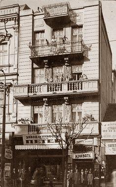 Beograd - 1930-tih - Terazije