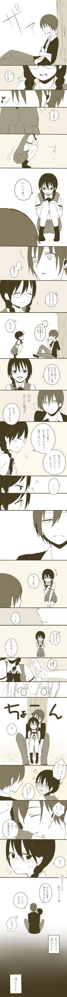 【暗殺教室】 2人だけの休み時間 【漫画】