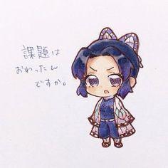 Cute Anime Chibi, Kawaii Chibi, Kawaii Girl, Kawaii Anime, Funny Doodles, Anime Drawings Sketches, Beautiful Drawings, All Anime, Traditional Art