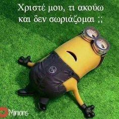 This article is about a minion that appears in Despicable Me 2 and the film Minions. For a short one-eyed minion in Despicable Me, see Kevin (Despicable Me). Kevin is one of the Minions and the main protagonist of the film Minions. Minion 2, Minion Jokes, Minions Quotes, Funny Greek Quotes, Funny Picture Quotes, Funny Photos, Despicable Me 2, Free Mind, True Words