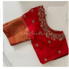 Hand Work Blouse Design, Simple Blouse Designs, Stylish Blouse Design, Traditional Blouse Designs, Blouse Designs Catalogue, Wedding Saree Blouse Designs, Maggam Work Designs, Job Letter, Sumo