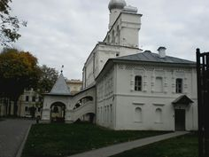 Novgorod ( Rússia ) Kremlin