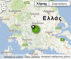 map image Eat Greek, Greek Cooking, Greek Recipes, Ramadan, Yogurt, Food And Drink, Cooking Recipes, Snacks, Drinks