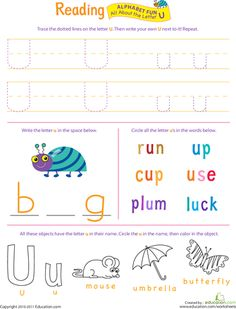 "Here's a fun way to give your preschooler some early reading assistance with the letter U. He'll practice tracing and identifying all things ""U""! Free Kindergarten Worksheets, Free Printable Worksheets, Writing Worksheets, Alphabet Worksheets, Preschool Lessons, Preschool Readiness, Free Printables, Alphabet Tracing, Alphabet Letters"