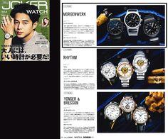 MW001-21 http://tokyo-watchstyle.jp/brand/morgenwerk/mw001-21.html  MW001-22 http://tokyo-watchstyle.jp/brand/morgenwerk/mw001-22.html  MW002-42 http://tokyo-watchstyle.jp/brand/morgenwerk/mw002-42.html