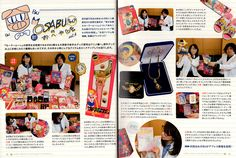 This download is of Sailor Moon Crystal Blu Ray Limited Edition Volume 4 – Booklet, scanned by Mizuno Caitlin of Wild Mushroom Land. The Limited Edition Blu-Ray is a special edition of the Sailor Moon Crystal release. The fourth issue contained The Blu-ray for Acts 7 and 8, the box for the complete set to...  Read more »
