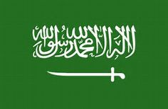Image result for Flag  of  Saudi Arabia images