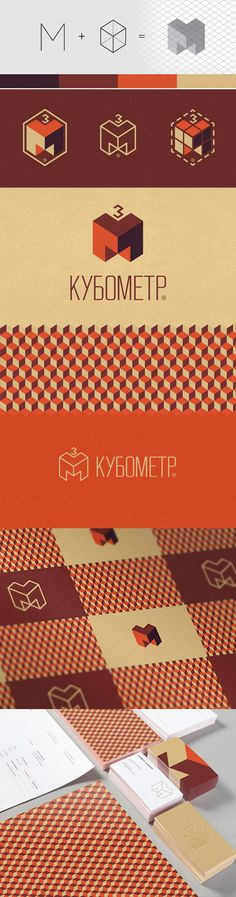 Inspiring Examples of Branding & Corporate Identity Design