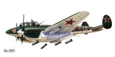 Picture Airplane Pe-2FT Painting Art Aviation