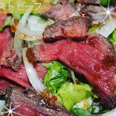男飯。やれば出来るじゃん! 旦那様作ローストビーフ✨  #料理  #男飯  #料理好きな人と繋がりたい  #手料理  #男料理  #美味しい  #美味しいもの  #おいしい  #ローストビーフ  #肉